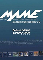 Mame街机游戏150合一中文版