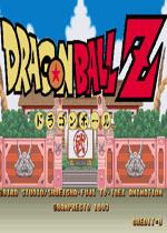 龙珠Z单机PC版