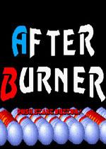 冲破火网2(After Burner II)街机版