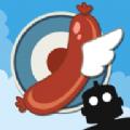 香肠轰炸机2021游戏官方安卓版
