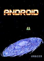 太空安卓小蜜蜂(Android)街机版