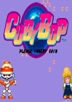 宝石砖块(Cuby Bop)街机版