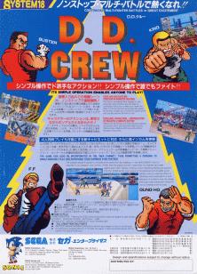 DD战队(D.D.Crew)世界版