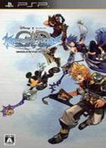 王国之心梦中降生PSP汉化版