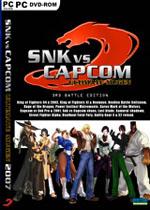 拳皇2007硬盘版