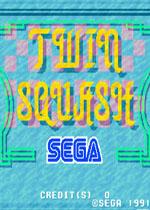 孪球(Twin Squash)街机版