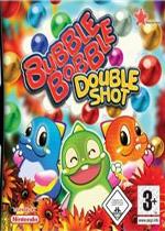 泡泡龙:双重射击(Bubble Bobble Double Shot)汉化中文版