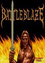 究极战士(Battle Blaze)美版