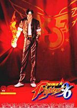 拳皇96硬盘版