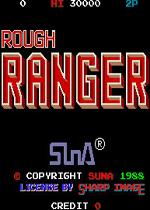英雄救美(Rough Ranger)街机版