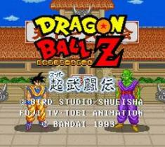 龙珠Z超武斗传中文版
