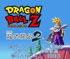 龙珠z超武斗传2全人物版