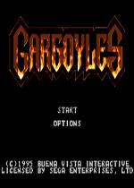 魔界使者(Gargoyles)MD版