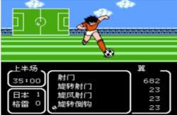 FC天使之翼2最新改版