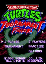 MD激龟快打(Teenage Mutant Hero Turtles Tournament Fighters)美版