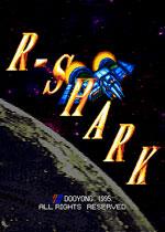 R鲛(R Shark)街机版