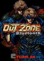 异域战将(Out Zone)PC街机版