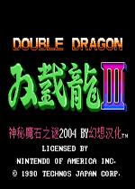 双截龙3FC游戏硬盘版