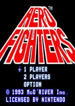 铁鹰战士(Aero Fighters)美版