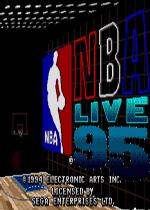 NBA Live 95日美欧版