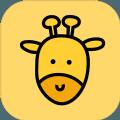 like a giraffe游戏下载安卓最新版