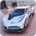 布加迪驾驶模拟器游戏最新手机版