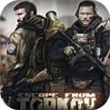 逃离塔科夫手机版下载安装