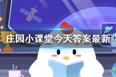 《王者荣耀》热夏电竞日记怎么玩 热夏电竞日记活动玩法