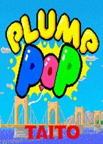 狗狗乐园(Plump Pop)日版