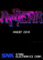 超级雅典娜(Super Athena)街机版