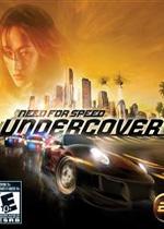 极品飞车:卧底(Need for Speed Undercover)NDS版