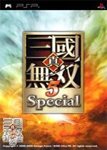 真三国无双5特别版PSP中文汉化版