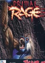 原始动物疯狂格斗(Primal Rage)欧版