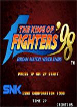 拳皇98(KOF98)硬盘中文版