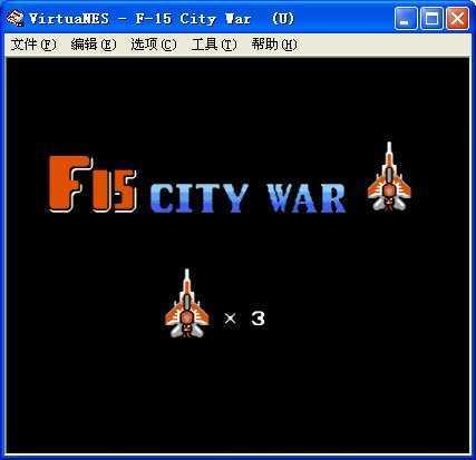 F15城市之战