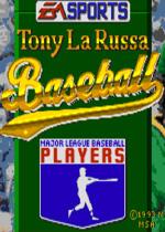 实况棒球(Tony La Russa Baseball)美版