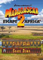马达加斯加2:逃往非洲(Madagascar Escape 2 Africa)NDS版