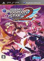 梦幻之星携带版2PSP中文汉化版