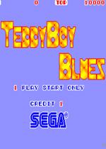 泰迪男孩布鲁斯(TeddyBoy Blues)街机版