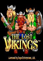 失落的维京人(Lost Vikings The)MD版