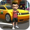 汽车小偷游戏官方版下载