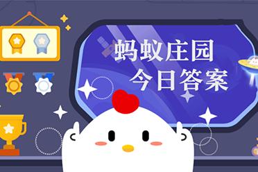本届东京奥运会上,为中国代表团夺得首金的是 小鸡宝宝今日答案早知道7月29日