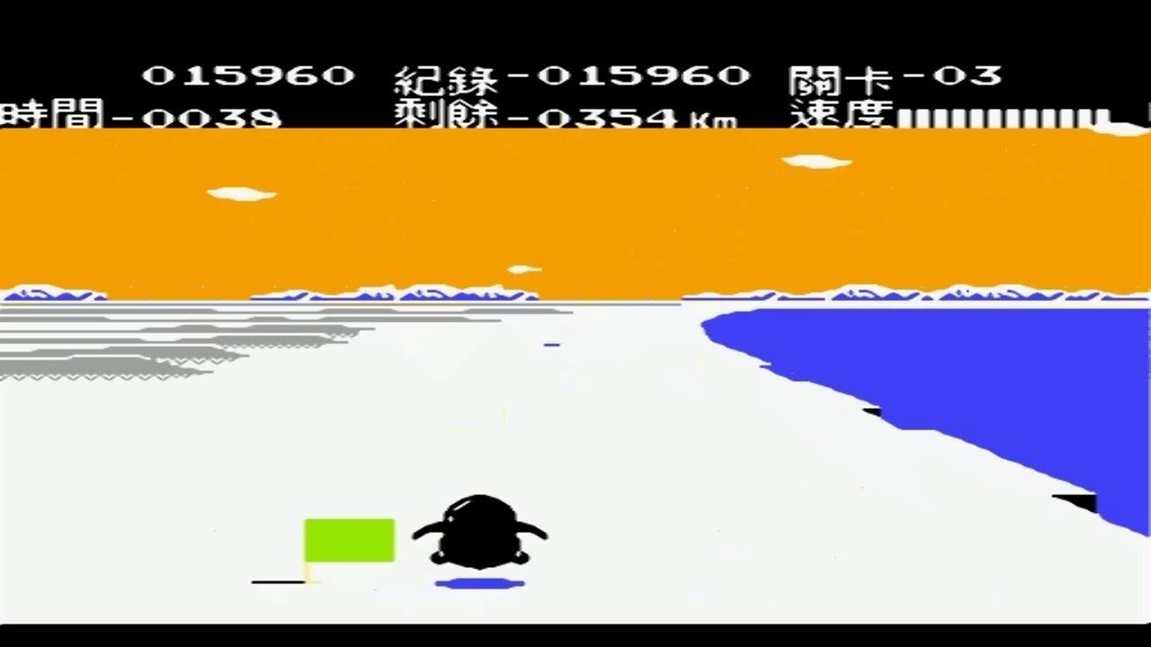 FC游戲南極大冒險視頻
