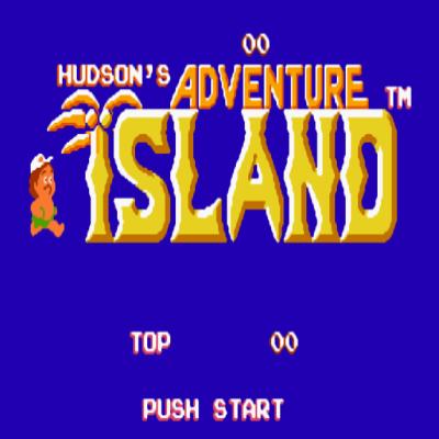 高桥名人之冒险岛1无限命安卓版