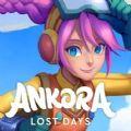 安可拉失落时光游戏中文官方版 Ankora Lost Days