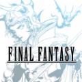 最终幻想steam像素复刻版免费版