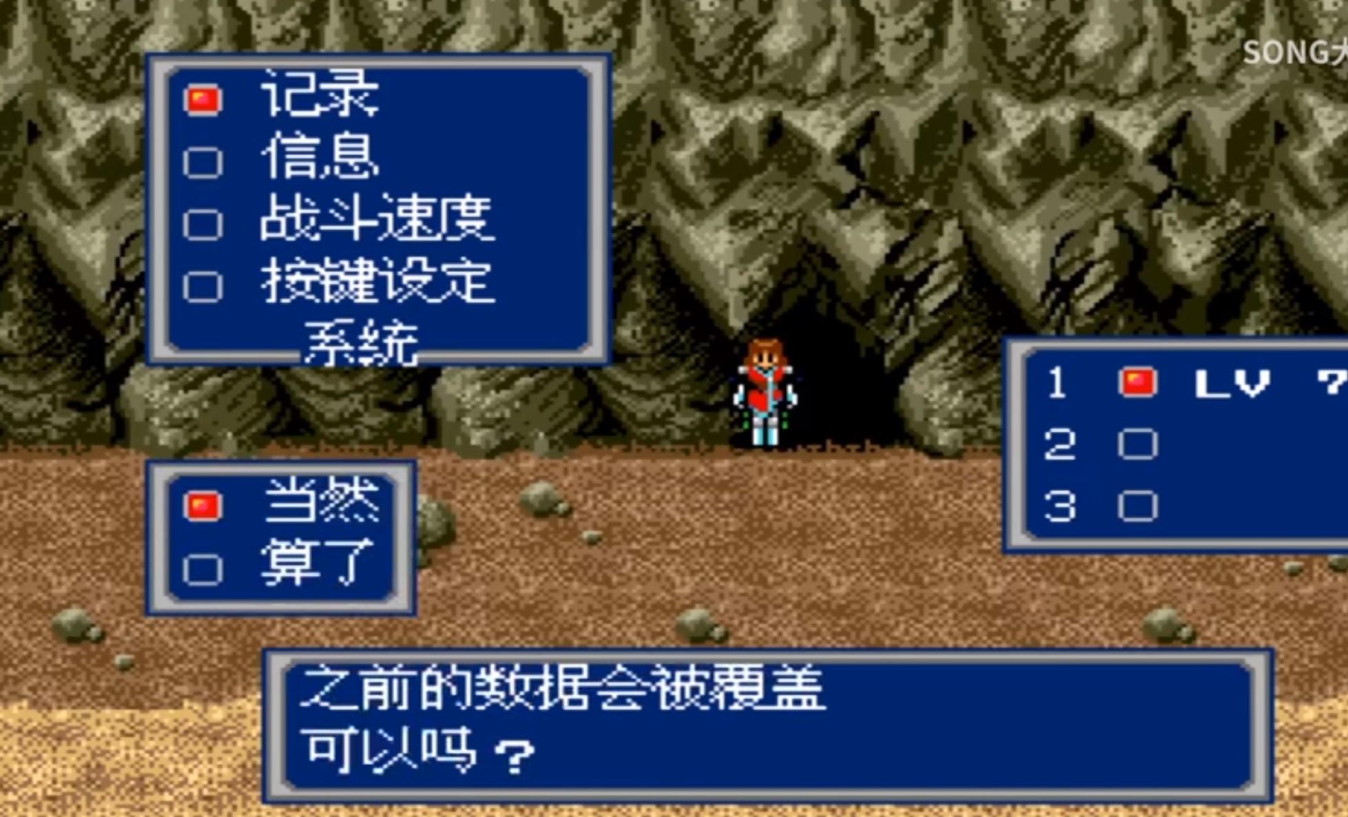 梦幻之星4中文绿色版