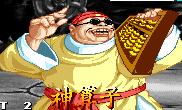 傲剑狂刀加强版神算子出招表