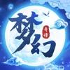 梦幻奇谭神宠精灵战歌手游官方正版