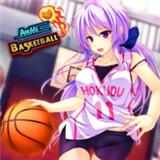 动漫校园篮球竞赛